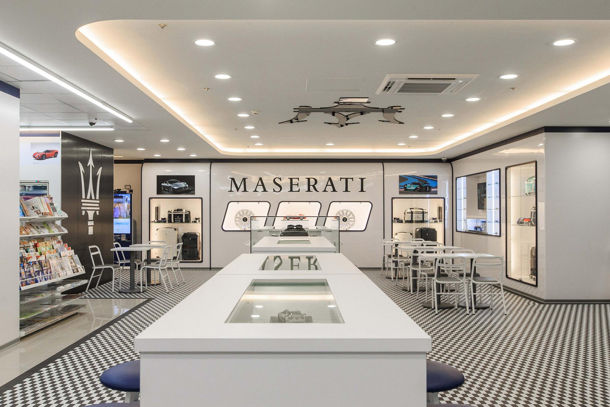 Maserati store
